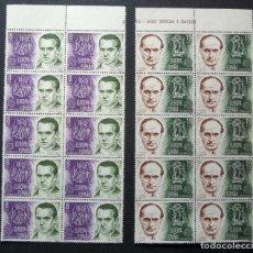 Sellos: 10 SERIES DE MIGUEL HERNANDEZ Y ORTEGA Y GASSET NUMEROS EDIFIL 2568 Y 2569. NUEVOS SIN FIJASELLOS. Lote 133006178