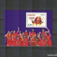 Sellos: EDIFIL 4267 ESPAÑA CAMPEON MUNDIAL DE BALONCESTO 2006 PAU GASSOL. Lote 133150646