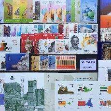 Sellos: SELLOS ESPAÑA AÑO 2011** NUEVOS. Lote 133241798
