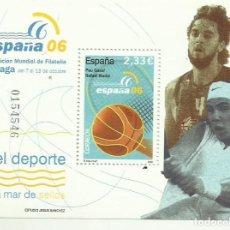 Sellos: HB 2006. EL DEPORTE SELLO DE 2,33 EUROS COLECCIONISMO O FRANQUEO. 30% DESCUENTO. Lote 133940139