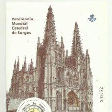 Sellos: HB 2012 CATEDRAL DE BURGOS. SELLO DE 2,00 EUROS, 30% DESCUENTO. Lote 133941519