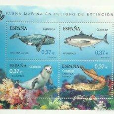 Sellos: HB 2013 FAUNA MARINA EN EXTINCIÓN. 4 SELLOS DE 0,37 EUROS, 30% DESCUENTO. Lote 133905978