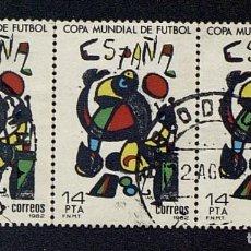 Sellos: EDIFIL. 2644. 3 SELLOS DE LA COPA MUNDIAL DE FÚTBOL DE ESPAÑA 82. Lote 133324790