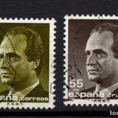 Sellos: ESPAÑA 3096/97 - AÑO 1990 - REY JUAN CARLOS I. Lote 140782757