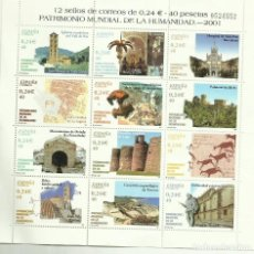 Sellos: HB 2001 PATRIMONIO HUMANIDAD. 12 SELLOS DE 0,24 EUROS, 30% DESCUENTO. Lote 133516050