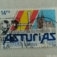 Sellos: ASTURIAS 1982. Lote 133602390