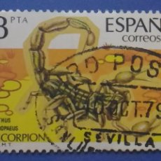 Sellos: USADO. AÑO 1979. EDIFIL 2533. FAUNA. INVERTEBRADOS. ESCORPIÓN. Lote 133986490
