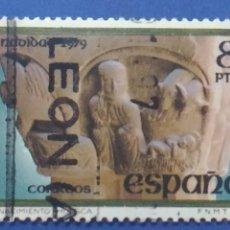 Sellos: USADO. AÑO 1979. EDIFIL 2550. NAVIDAD. SAN PEDRO EL VIEJO, HUESCA. EL NACIMIENTO.. Lote 134019122