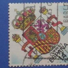 Sellos: USADO. AÑO 1983. EDIFIL 2685. ESCUDO DE ESPAÑA. . Lote 134019746