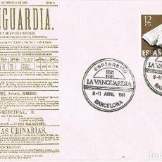 Sellos: 0543. CARTA BARCELONA 1981. CENTENARIO PERIODICO LA VANGUARDIA, PRENSA. Lote 134021754