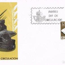 Sellos: 0544. CARTA F.D.C. MADRID 1981. HOMENAJE A LA PRENSA. Lote 134021858