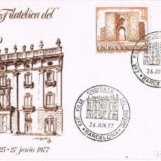 Sellos: 0545. CARTA EXPOSICION BARCELONA 1977. SINDICATO DEL SEGURO. Lote 134021950