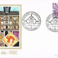 Sellos: 0546. CARTA F.D.C. BARCELONA 1977. ANIVERSARIO SECCION FILATELICA. Lote 134022094