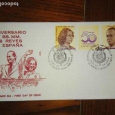 Sellos: 1988.SPD.50 ANIVERSARIO SS.MM.REYES DE ESPAÑA.. Lote 134093802