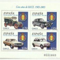 Sellos: HB 2003. CIEN AÑOS DE RACE. 4 SELLOS DE FACIAL 3,38 EUROS. 30% DESCUENTO. Lote 179095043