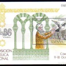 Sellos: ESPAÑA. HOJA BLOQUE,SERIE COMPLETA DEL AÑO 1986, EN NUEVO. Lote 134226962