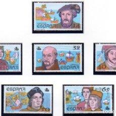 Sellos: ESPAÑA. SERIE COMPLETA DEL AÑO 1987, EN NUEVO. Lote 134431518