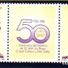 Sellos: ESPAÑA. SERIE COMPLETA DEL AÑO 1988, EN NUEVO. Lote 134432014