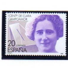 Sellos: ESPAÑA. SERIE COMPLETA DEL AÑO 1988, EN NUEVO. Lote 134432074