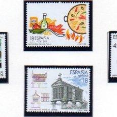 Sellos: ESPAÑA. SERIE COMPLETA DEL AÑO 1988, EN NUEVO. Lote 134432494
