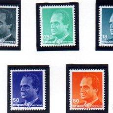 Sellos: ESPAÑA. SERIE COMPLETA DEL AÑO 1989, EN NUEVO. Lote 134569598