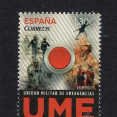 Sellos: ESPAÑA 5032** - AÑO 2016 - EFEMERIDES - UNIDAD MILITAR DE EMERGENCIAS (UME). Lote 134864662