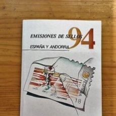 Sellos: EMISIONES DE SELLOS ESPAÑA Y ANDORRA 1994 ALBUM COMPLETO. Lote 134889882
