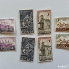 Sellos: SELLOS - 2 SERIES DE: 125 ANIVERSARIO DEL SELLO ESPAÑOL - EDIFIL 2232-2235 - NUEVOS. Lote 135315174