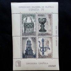 Sellos: SELLOS AÑO 1975, EDIFIL 2252/2253 - EXPOSICIÓN MUNDIAL DE FILATELIA.. Lote 135315878