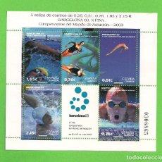 Sellos: EDIFIL 3991 H.B. CAMPEONATOS DEL MUNDO DE NATACIÓN BARCELONA 03. (2003).** NUEVO SIN FIJASELLOS.. Lote 135328018
