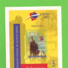 Sellos: EDIFIL 3878 H.B. EXPOSICIÓN MUNDIAL DE FILATELIA JUVENIL ESPAÑA 2002. (2002).** NUEVO SIN FIJASELLOS. Lote 135345698