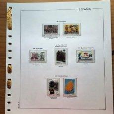 Sellos: SELLOS ESPAÑA 1996 COMPLETO, NUEVOS, ANFIL 1996 1/9 PÁGINAS.. Lote 135704347