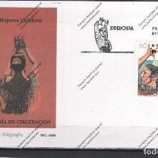 Selos: ESPAÑA Nº 3434 (**). Lote 135759842