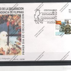 Selos: ESPAÑA Nº 3552 (**). Lote 135762982