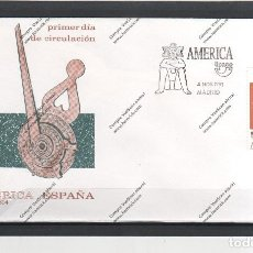 Selos: ESPAÑA Nº 3141 (**). Lote 135771798