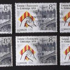 Sellos: EDIFIL 2546, 6 SERIES USADAS.. Lote 135876790