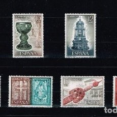 Sellos: ESPAÑA 1975 - EDIFIL 2252/53** - EXPOSICIÓN MUNDIAL DE FILATELIA ESPAÑA'75 - SELLOS HB. Lote 135943986