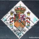 Sellos: ESPAÑA 1983 ESCUDO DE ESPAÑA SERIE EDIFIL 2685 USADA. Lote 136074954