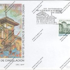 Selos: ESPAÑA Nº 3518 (**). Lote 136099850