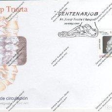 Selos: ESPAÑA Nº 3481 (**). Lote 136100270