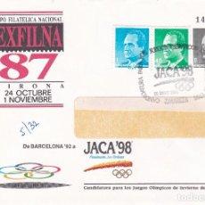 Sellos: SOBRE ENTERO POSTAL 10A JACA 98 OLIMPIADAS. Lote 136203898