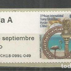 Sellos: ESPAÑA SPAIN 2018 ATM MACAO CHINA INTERNATIONAL EXHIBITION TARIFA A. Lote 211434875