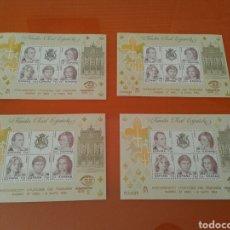 Sellos: SELLOS FAMILIA REAL ESPAÑOLA 4 HOJAS EXPOSICIÓN MUNDIAL DE FILATELIA, MADRID ABRIL/MAYO 1984, NUEVOS. Lote 136363077