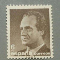 Sellos: SELLO ESPAÑA 6 PESETAS JUAN CARLOS I NUEVO. Lote 136385862