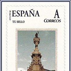 Sellos: TU SELLO: NAFARROAKO FORUEN MONUMENTUA - MONUMENTO A LOS FUEROS DE NAVARRA - NUEVO. Lote 136481974