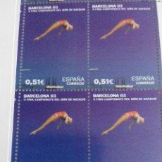 Francobolli: ESPAÑA EDIFIL 3990.MUNDIAL NATACION AÑO 2003. Lote 136561522
