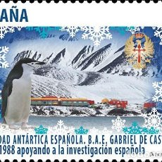 Sellos: SPAIN 2017 - SPANISH ANTARCTIC ACTIVITY - B.A.E. GABRIEL DE CASTILLA MNH. Lote 137045254