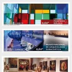 Sellos: SPAIN 2017 - MUSEUMS STAMP SET MNH. Lote 137074894