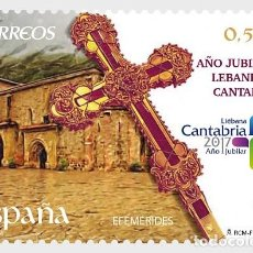 Sellos: SPAIN 2017 - LEBANIEGO JUBILEE YEAR MNH. Lote 137090346