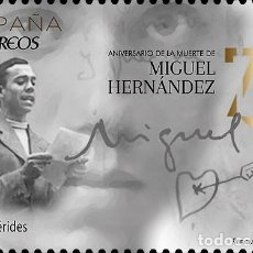 Sellos: SPAIN 2017 - 75TH ANNIVERSARY OF THE DEATH OF MIGUEL HERNÁNDEZ MNH. Lote 137099450